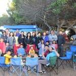Camping (露营) - Carpinteria State Beach